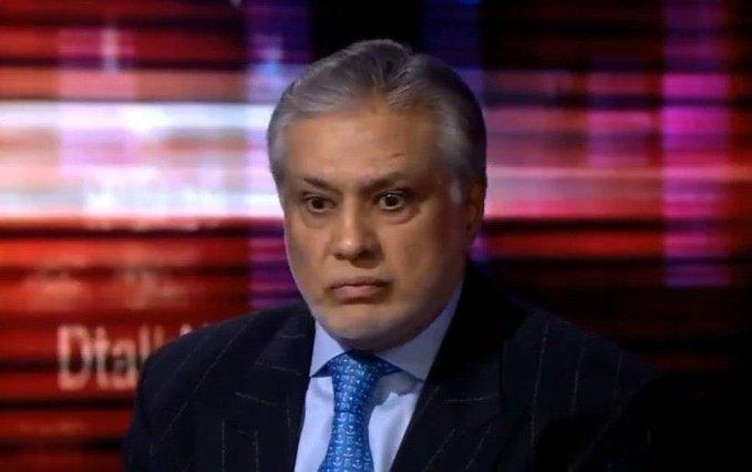 Pakistan news - latest Pakistan news
